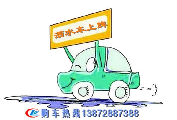 logo logo 标志 设计 矢量 矢量图 素材 图标 600_409